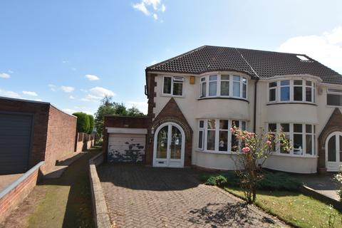 3 bedroom semi-detached house for sale - Nayland Croft, Hall Green