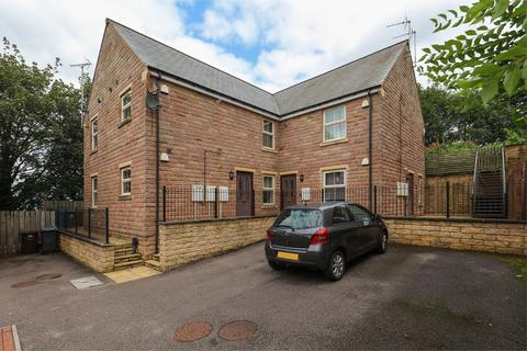2 bedroom apartment for sale - Moss House Court, Mosborough