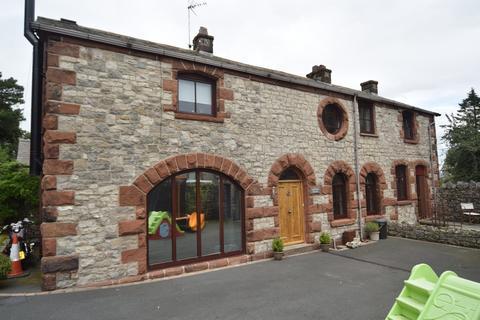 4 bedroom detached house for sale - Lightburn Road, Ulverston