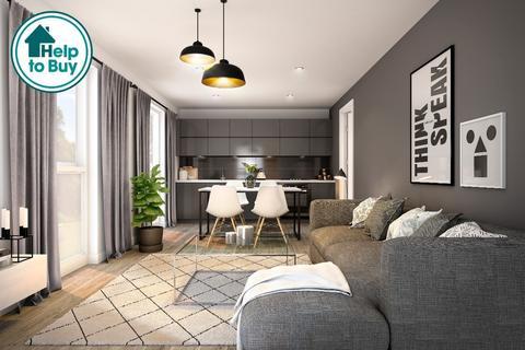 1 bedroom apartment for sale - Green Quarter