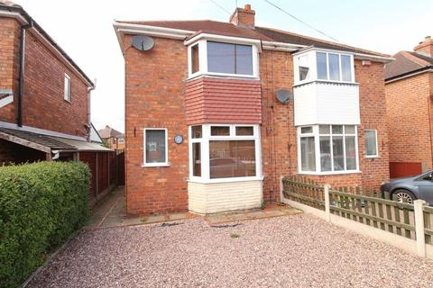 2 bedroom semi-detached house for sale - High Street, Clayhanger, Walsall