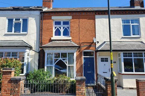 2 bedroom terraced house for sale - Park Hill Road, Harborne, Birmingham, B17 9HD