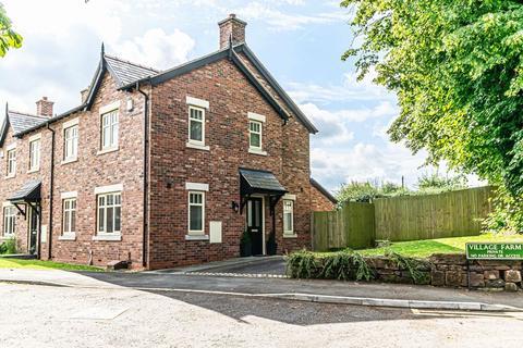 3 bedroom semi-detached house for sale - Village Farm, Chester Road, Daresbury