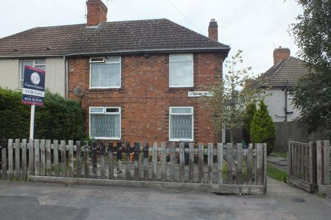 3 bedroom semi-detached house for sale - Stonesby Avenue, Off Aylestone Road
