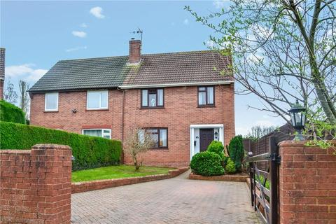 3 bedroom semi-detached house for sale - Hill Barton Close, Exeter