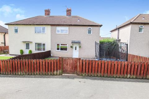 3 bedroom semi-detached house for sale - Willow Close, Chesterton, Newcastle