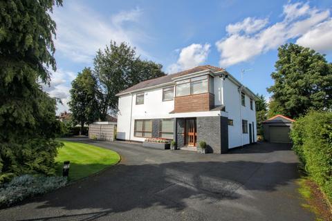 5 bedroom detached house for sale - Merrybent, Darlington