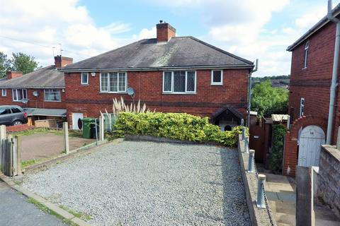 3 bedroom semi-detached house for sale - Colman Hill Avenue, Halesowen
