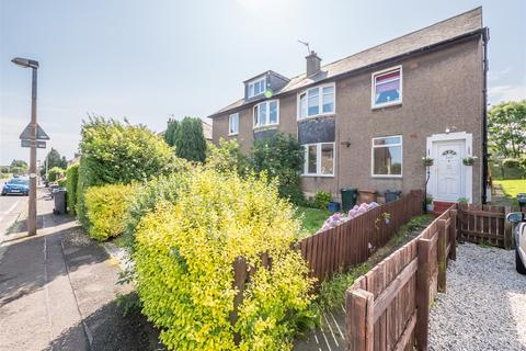 2 bedroom ground floor flat for sale - 249 Pilton Avenue, Edinburgh, EH5 2LA