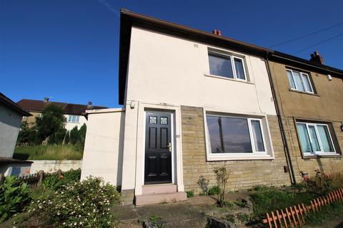 2 bedroom semi-detached house for sale - Festival Avenue, Shipley