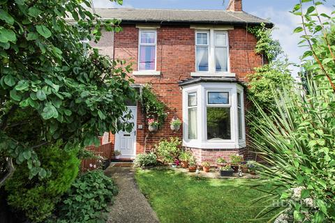 3 bedroom semi-detached house for sale - Bywell Road, Cleadon, Sunderland, SR6 7QT