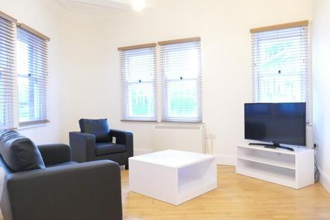 1 bedroom apartment to rent - Hamilton House, 1 Trafalgar Street, Leeds, LS2