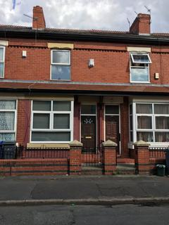 2 bedroom terraced house for sale - Broadfield Road, Manchester, M14
