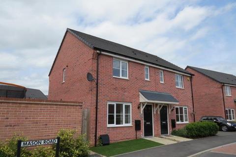 3 bedroom semi-detached house to rent - Mason Road, Melton Mowbray, Melton Mowbray, LE13 1NF