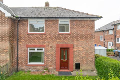 3 bedroom semi-detached house for sale - Durham Road, Leadgate, Consett, DH8 7RF