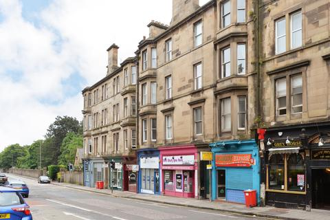 2 bedroom flat for sale - 1f1 204 Dalkeith Road, Edinburgh EH16