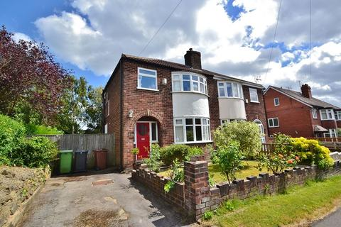 3 bedroom semi-detached house to rent - Roxholme Avenue, Chapel Allerton, Leeds, LS7 4JF