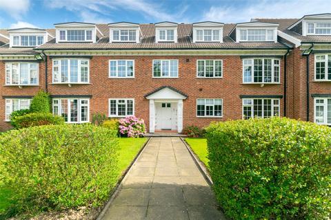 2 bedroom flat for sale - Cavendish Mews, Harrogate Road, Moortown, Leeds, LS17