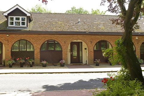 2 bedroom terraced house for sale - Maple Cottages, Risley Park Estate, Risley, DE72 3WJ