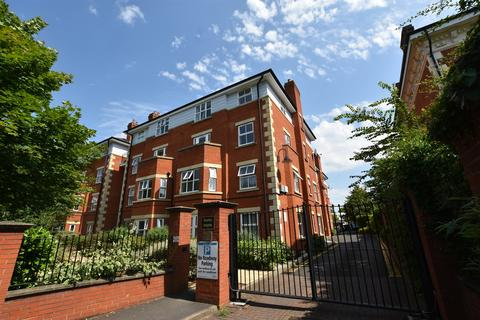 2 bedroom flat for sale - Westley Heights, Solihull