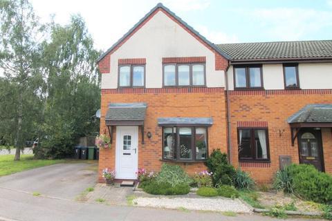 3 bedroom end of terrace house for sale - Rolleston Close, Market Harborough