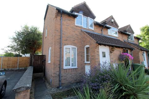 2 bedroom end of terrace house for sale - off Rowanfield Road