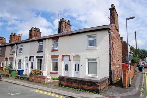 2 bedroom end of terrace house for sale - Railway Street, Stafford