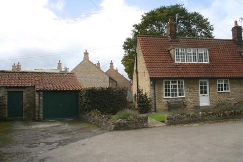 2 bedroom end of terrace house for sale - 11 Elmslac Close, Helmsley YO62 5AN
