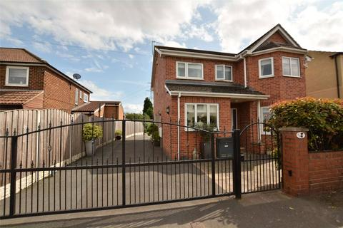 4 bedroom detached house for sale - Westgate Lane, Lofthouse, Wakefield, West Yorkshire