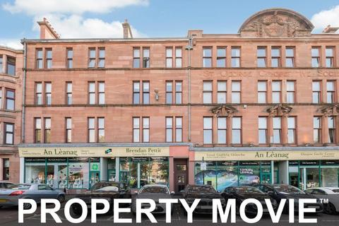 2 bedroom apartment for sale - ST GEORGE CO-OPERATIVE BUILDING, 1/4, 26 MANSFIELD STREET, PARTICK, GLASGOW, G11 5QP