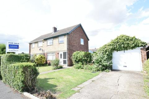 3 bedroom semi-detached house for sale - Plumtree Road, Thorngumbald