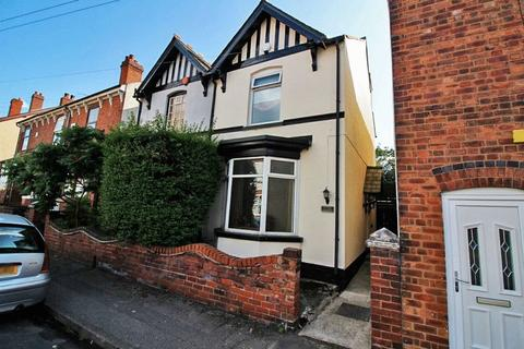 2 bedroom semi-detached house for sale - Gipsy Lane, Willenhall