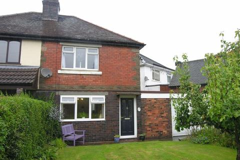 2 bedroom semi-detached house for sale - Coronation Road, Pelsall
