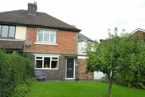 2 bedroom semi-detached house for sale - Coronation Road, Pelsall