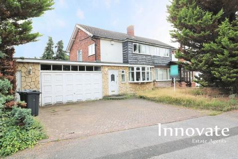 4 bedroom semi-detached house for sale - Theodore Close, Oldbury