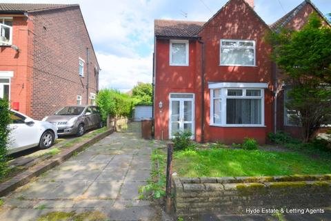 3 bedroom semi-detached house to rent - Polefield Road, Manchester