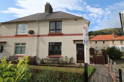 2 bedroom semi-detached villa for sale - Broomhill Avenue, Burntisland