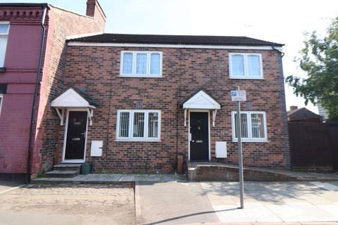 4 bedroom block of apartments for sale - Marsh Lane, Bootle