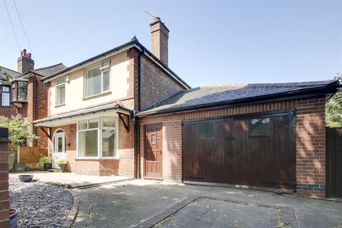 3 bedroom detached house to rent - Doveridge Avenue, Carlton, Nottinghamshire, NG4 3GR