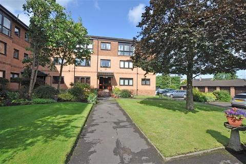 2 bedroom flat for sale - Millholm Road, Cathcart , Glasgow, G44