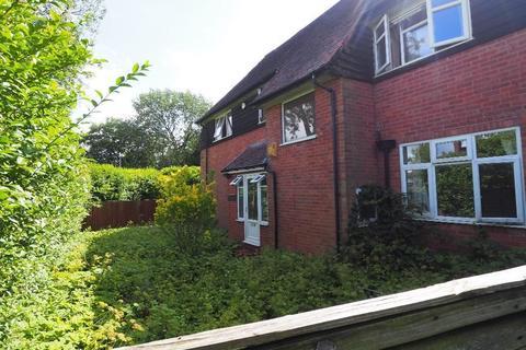 4 bedroom detached house for sale - Lindsworth Approach, Birmingham, West Midlands, B30 3QH
