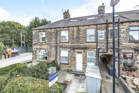 4 bedroom terraced house for sale - South View, Yeadon, Leeds, LS19 7JD