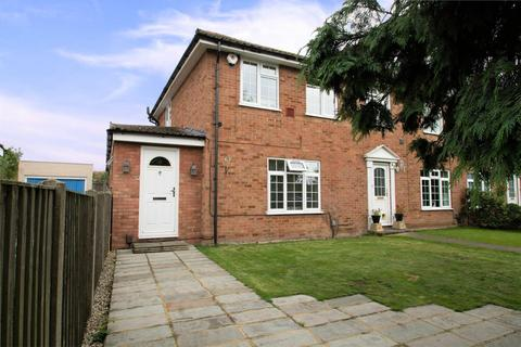 3 bedroom end of terrace house for sale - Hithermoor Road, Stanwell Moor, TW19