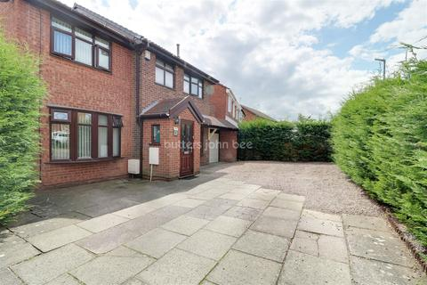 4 bedroom detached house for sale - Dawn Drive, Tipton