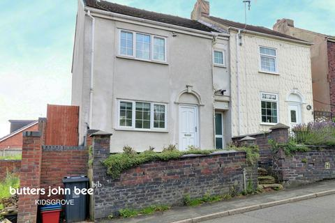 3 bedroom semi-detached house for sale - Coalpit Hill, Stoke-On-Trent