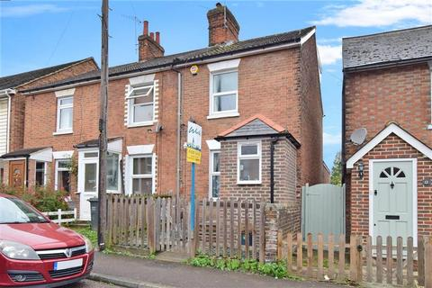 3 bedroom end of terrace house for sale - Lavender Hill, Tonbridge, Kent