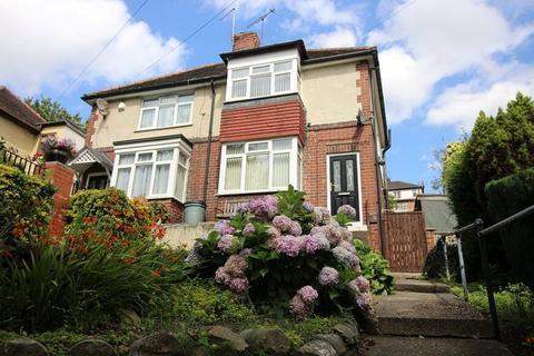 2 bedroom semi-detached house for sale - Wortley Road, Kimberworth