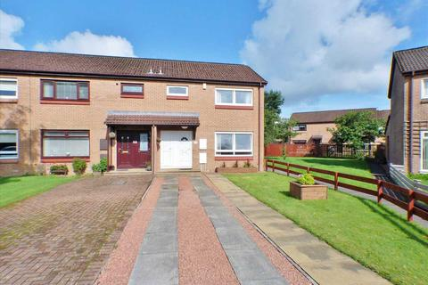 2 bedroom end of terrace house for sale - Fortieth Avenue, Whitehills, EAST KILBRIDE
