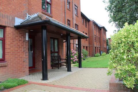 2 bedroom flat for sale - Trowbridge, Wiltshire