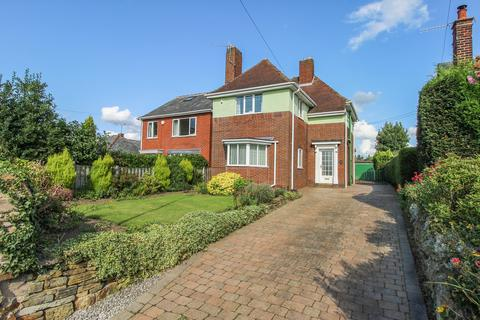 3 bedroom detached house for sale - Manor Road, Brimington, Chesterfield